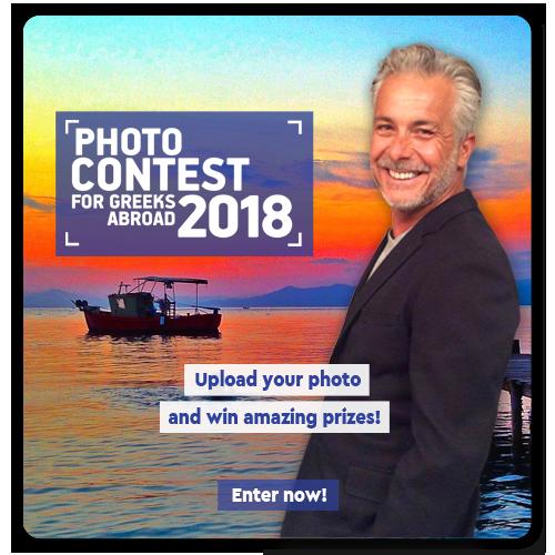 photo contest 218
