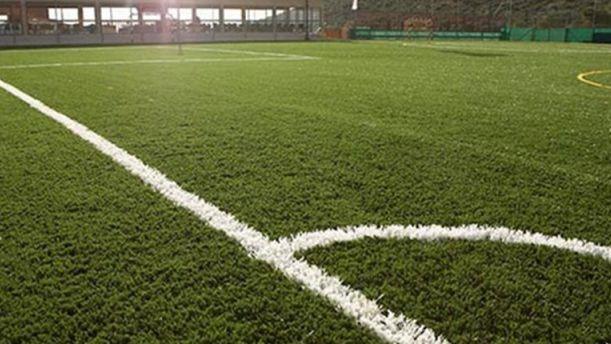 Τραγωδία: Ποδοσφαιριστής σκότωσε νιόπαντρο ζευγάρι (βίντεο)