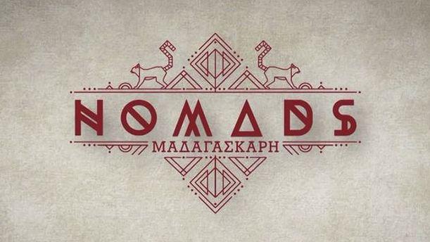 NOMADS - ΜΑΔΑΓΑΣΚΑΡΗ