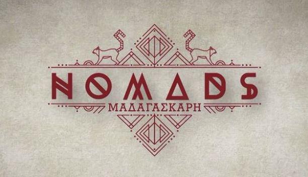 NOMADS - MADAGASCAR