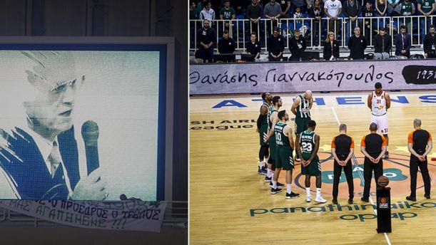"""Θανάσης Γιαννακόπουλος: """"Δάκρυσε"""" το ΟΑΚΑ στην ενός λεπτού σιγή (βίντεο)"""